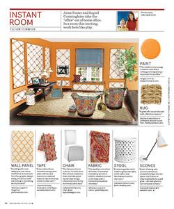 tilton fenwick instant room