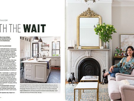 Boston Globe Magazine w/ Donna Garlough