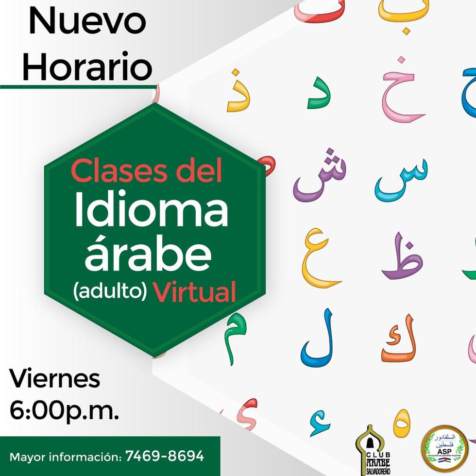 Clases de Idioma Árabe | Club Árabe Salvadoreño