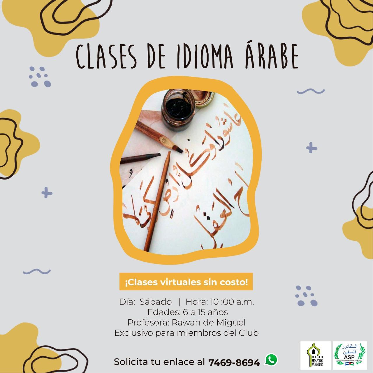 Clases de Idioma Árabe 6 a 15 años | Club Árabe Salvadoreño