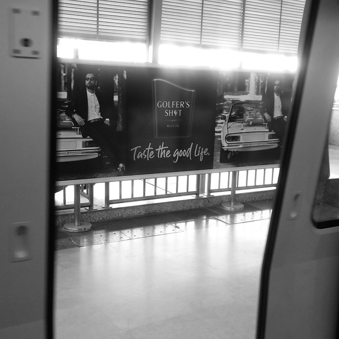 MG Road Metro Station