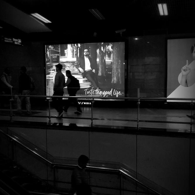 Hauz Khas Metro Station