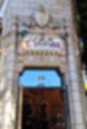 New Doorway Pic.jpg