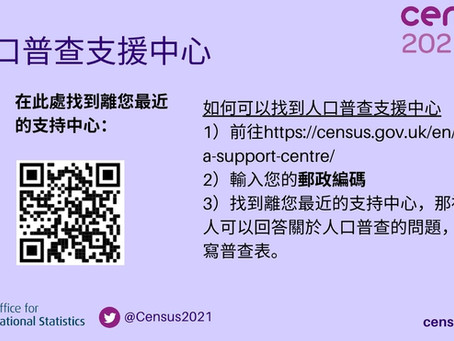 The Census Support Centre