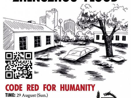 Zhengzhou Flood, Code Red For Humanity