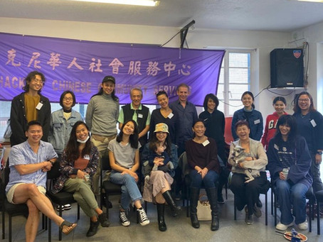 Covid-19: Supporting Our Undocumented Migrant Community
