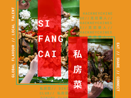 HCCS is very excited to announce SI FANG CAI!