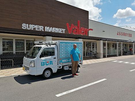 移動スーパーはじ丸 佐久平店