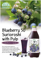 Junzosen Blueberry 50 Surioroshi.jpg