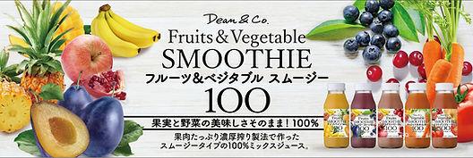 Dean&Co. ①イメージパネル900×300mm.jpg