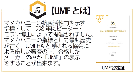 UMF_edited.png