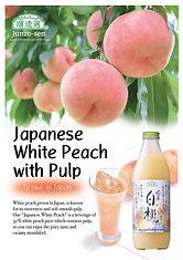 Junzosen Japanese White Peach Poster A1-
