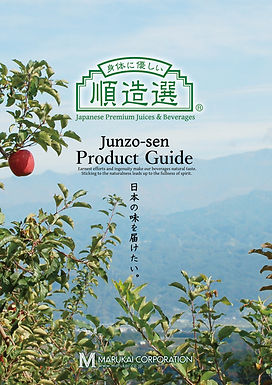 Junzo-sen Product Guide