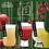 Thumbnail: 日本酒カクテル