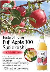Junzosen Fuji Apple 100 Surioroshi Poste