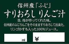 陳列イメージB 順造選POP①.jpg