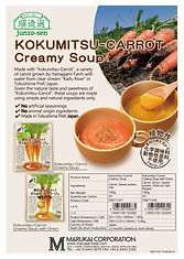 Junzos-sen Kokumitsu-Carrot Creamy Soup.