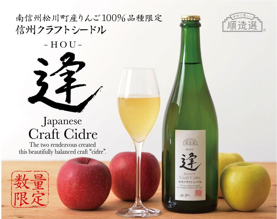 Cidre_ちらし0416-2.jpg
