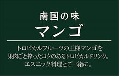 陳列イメージB 順造選POP②.jpg
