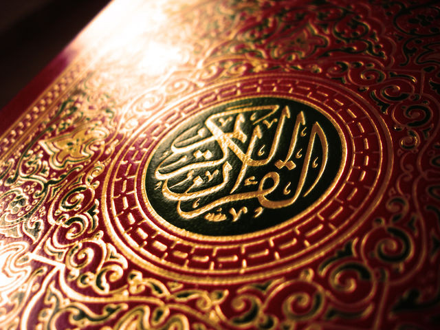 640px-Quran_cover.jpg