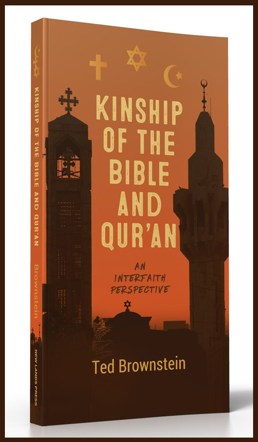 Bible-and-Quran Cover 3D 02.jpg