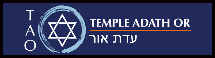 Temple Adath Or