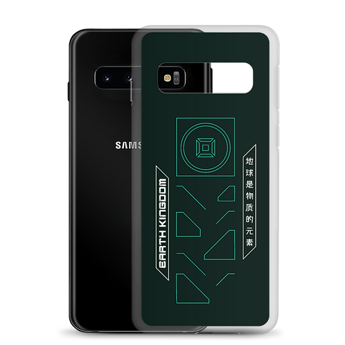 Earth Kingdom Samsung Case