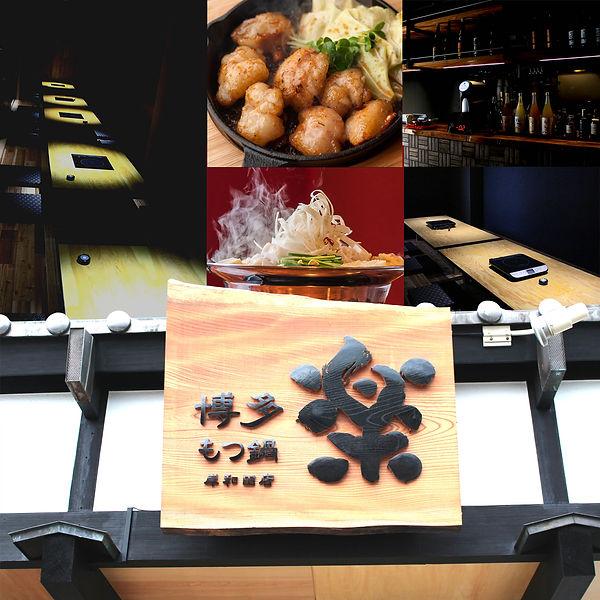 岸和田店デザイン001.jpg