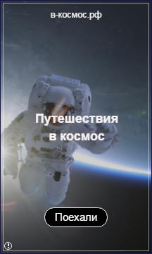 Реклама картинки.png