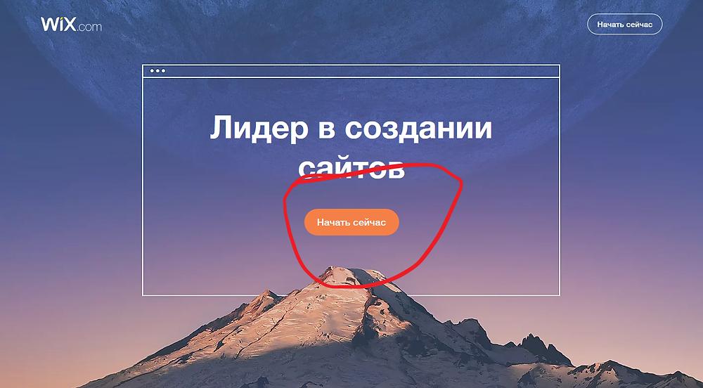 Как сделать сайт самостоятельно пошаговая инструкция