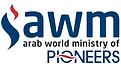 AWM Logo_0.png
