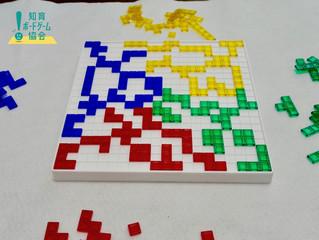 ブロックス 〜幾何学的センス