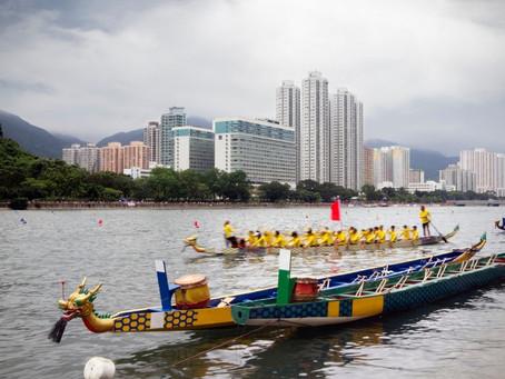 Festivals: Dragon Boat Festival