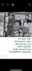 ٣ قطع اراضي في موقع حيوي قري جامعة اليرموك