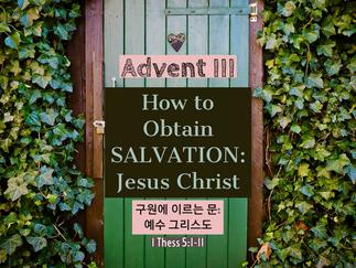 2019년 12월 15일 교회소식