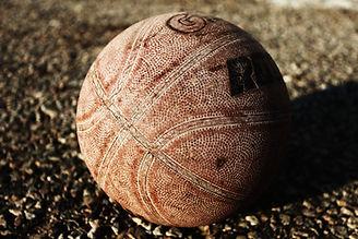 Vecchia pallacanestro