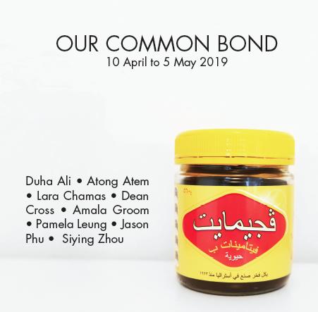 Our Common Bond : Publication