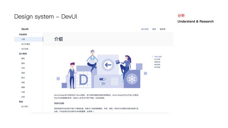 华为云市场redesign case study_林韵璇11.png