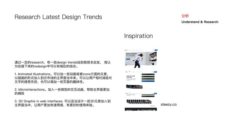 华为云市场redesign case study_林韵璇10.png