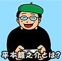 自己紹介.png