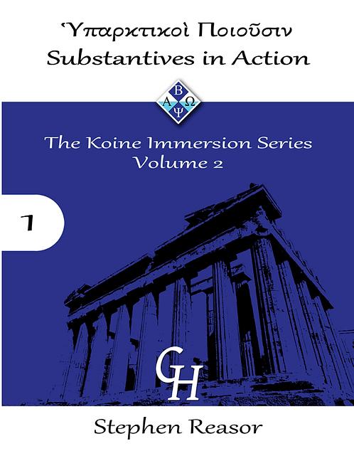 Koine Immersion Series, Volume 2 (epub version)