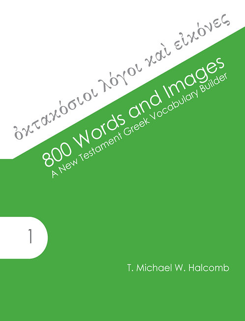 800 Words and Images