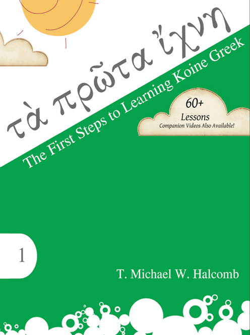 First Steps to Learning Koine Greek