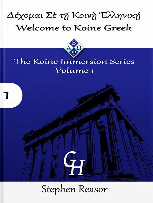 Koine Immersion Series, Volume 1 (Mac Edition)