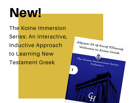 An Interactive, Inductive Approach to Learning Koine Greek