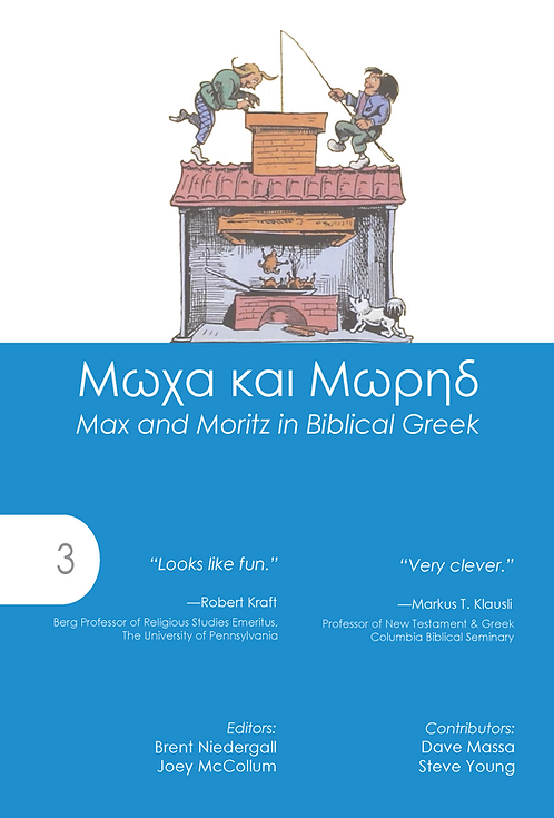 Max and Moritz in Biblical Greek