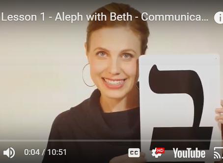 Free Hebrew Resource