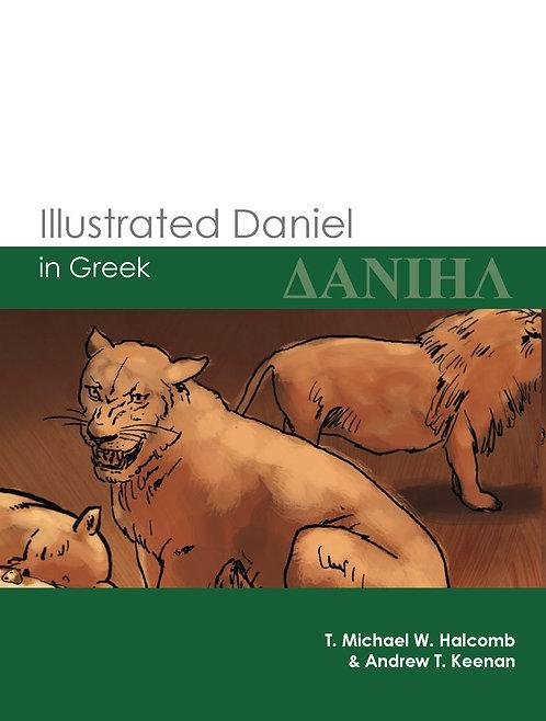 Illustrated Daniel in Greek