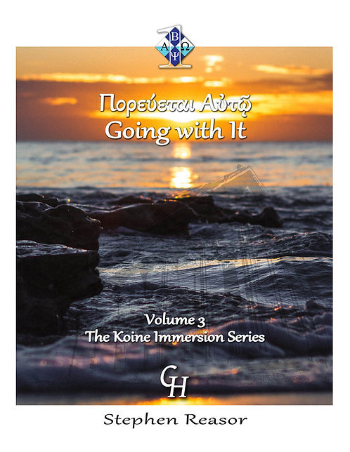 Koine Immersion Series, Volume 3