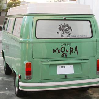 mogura3.jpg